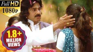 Attarintiki Daredi Songs| Kevu Keka Pawan Kalyan