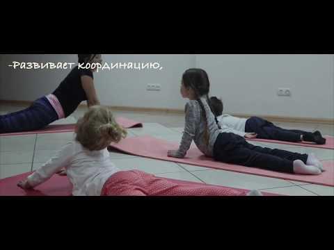 """Развивающий центр """"Академика"""" приглашает вас на детскую йогу"""