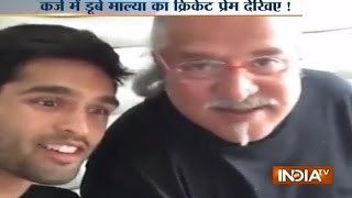 Viral Video: Vijay Mallya & Sid Mallya Watching Final IPL Match RCB vs SRH 2016