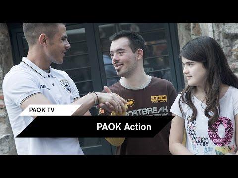 Σύνδρομο Down & PAOK Action - Είμαστε όλοι ίσοι