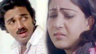 Tere Mere Beech Mein Kamal Hassan & Rati Agnihotri Ek