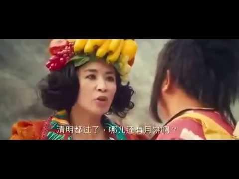Giang Hồ Thất Quái Thuyết Minh Full HD