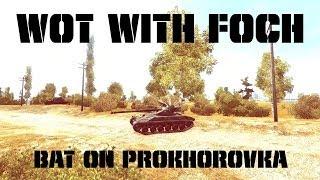 Bat on Prokhorovka!