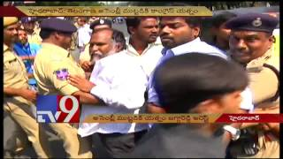 Sanga Reddy former MLA Jagga Reddy arrested..