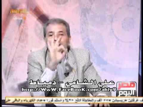 توفيق عكاشة حياة الدرديري اتعملها صور عريانة ولكن استحملت من أجل مصر