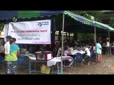 Mae Tao Clinic to relocate