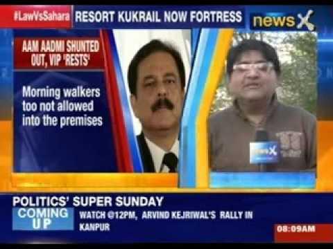 Subrata Roy arrest : Aam aadmi shunted, VIP rests