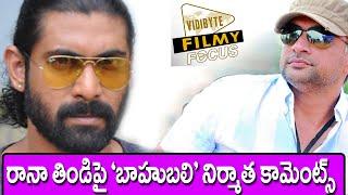 ProducerShobu Yarlagadda Comments On Rana Food