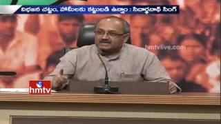 BJP leader Siddharth Nath Singh press meet over AP special..