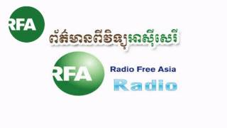 RFA Khmer Radio,Morning News on 18 March 2014
