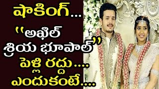 Shocking News: Akhil Akkineni And Shriya Bhupal Marriage C..