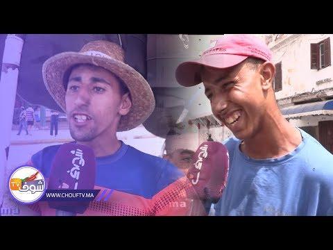 لموت ديال الضحك مع أجوبة المغاربة حول التجنيد الإجبــاري   |   نسولو الناس