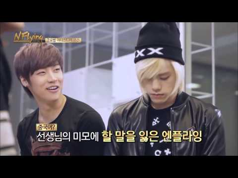 Cheongdamdong 111 N.Flying I've Fallen In Love! [ENG SUB]