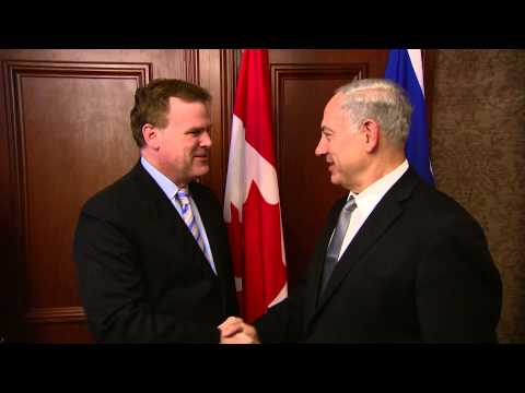 PM Netanyahu Meets FM of Canada and FM of Turkmenistan