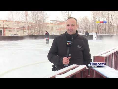 В Бердске зальют три хоккейные коробки во дворах