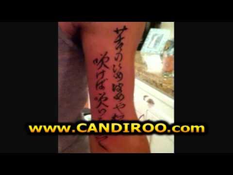 Chinesisches Tattoo, China Tattoos, Tattoovorlagen