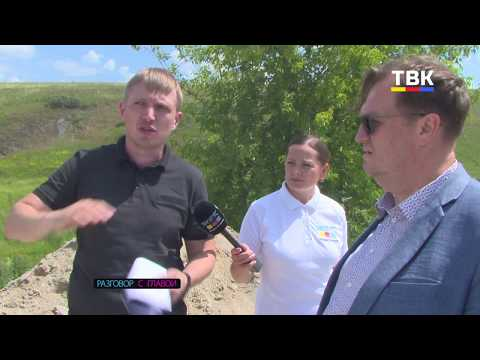 Сергей Завражин посетил объекты строительства, ремонта и оценил ход реализации в Искитиме федеральных программ