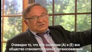 Ицхак Адизес. Идеальный менеджер