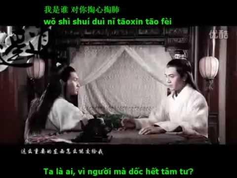 [Vietsub+kara] Song hiệp - OST Lục Tiểu Phụng truyền kỳ 2007 (Lục Tiểu Phụng & Hoa Mãn Lâu)