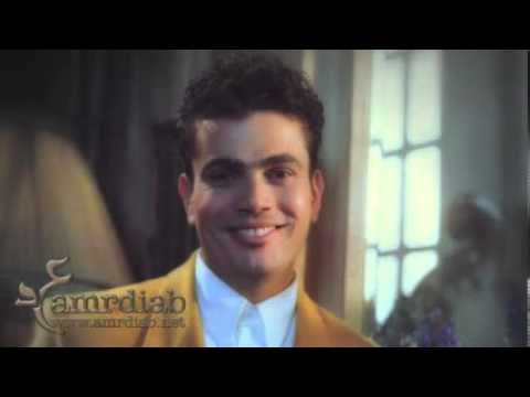 Amr Diab  Ella Ma'ak   -  