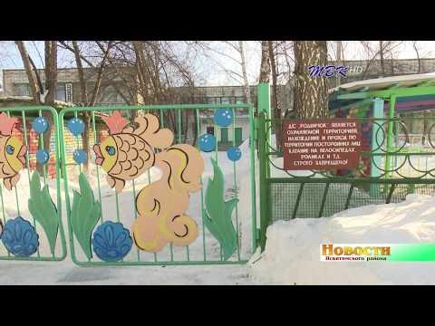 Тревожной кнопкой педагогам «Родничка» Искитимского района пользоваться не приходилось