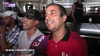 من داخل مقهى شعبي فكازا..مغاربة كانوا باغين كرواتيا تفوز بكأس العالم | خارج البلاطو