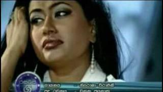 Igilenna Thahanam - Nirosha