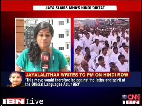 Hindi directive row escalates; Maya, Jaya oppose Modi government's move