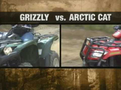 YAMAHA GRIZZLY 700 FI DVD (7 OF 9) - 02/21/2008