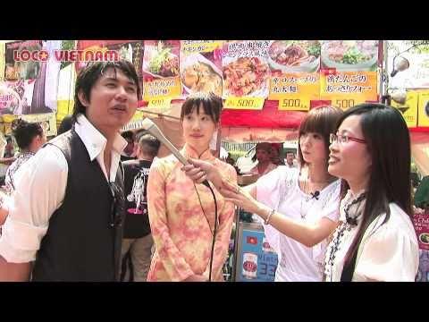 Vietnam Festival 2010 in Tokyo Japan / Part 4 Nha Viet Nam banh my & Là gà xiêng cây nướng