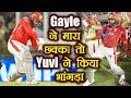 IPL 2018 KXIP vs SRH Chris Gayle hits 104 runs Yuvraj Singh does Bhangra