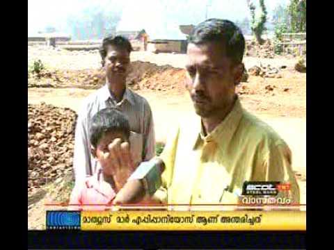 Zanieczyszczenie środowiska spowodowane przez wypalarnię cegieł w Indiach