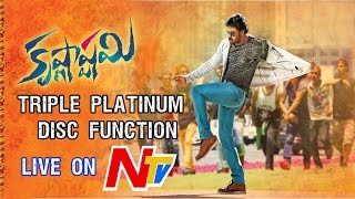 Krishnashtami Movie Triple Platinum Disc - LIVE  NOW