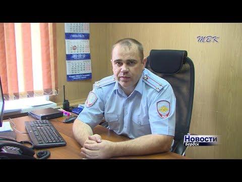 Сводка МВД: В Бердский отдел за неделю доставили 28 правонарушителей