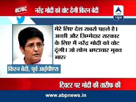 IPS Kiran Bedi to 'vote for Modi'