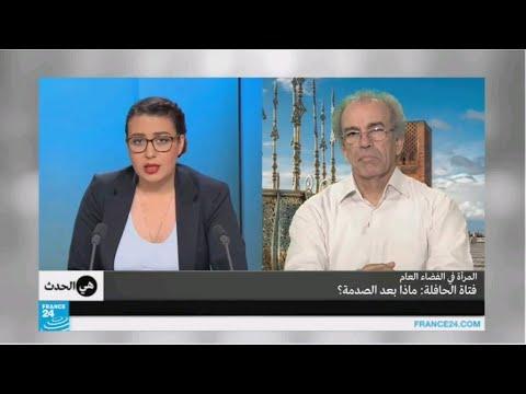 الـمرأة في المغرب.. فتاة الحافلة: ماذا بعد الصدمة؟