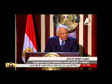 1146WD EGYPT FILE-GOVERNMENT RESIGNATION