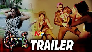 Green Card Movie Trailer || Satrugna Rayapati, Stephany
