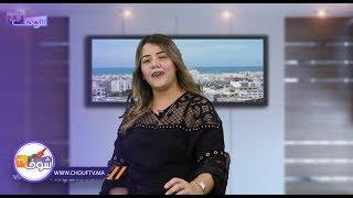 مغنية مغربية تشق طريقها نحو النجومية..سمعو الصوت القوي | زووم