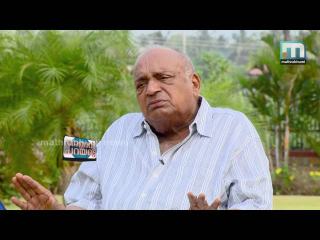 Close-knit with VS lead SJD out from left front: MP Veerendra Kumar in Nethavu Parayattae-Part 3
