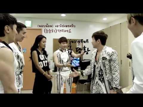 Hình ảnh trong video [Thai Sub] AGAIN 1998, SHINHWA vs LEE HYORI