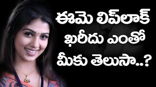 Nayanthara Once Again Romance with Ex-Lover