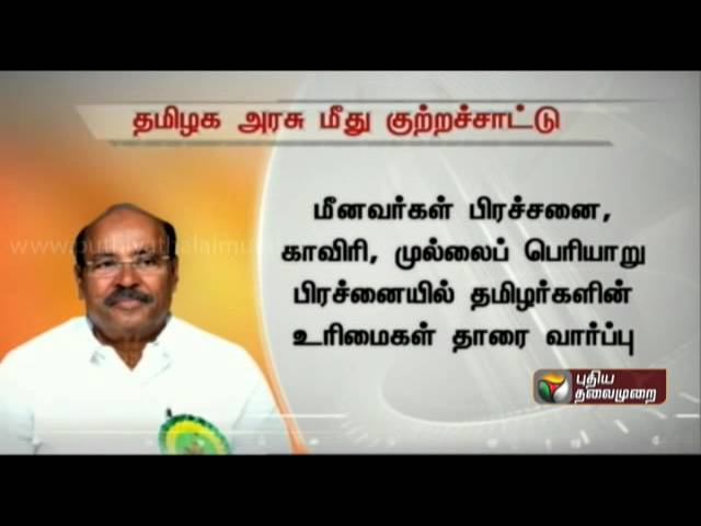 Ramadoss Condemn on DMK, ADMK Parties