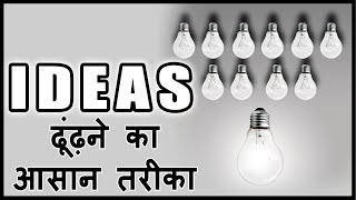 Save water essay  Save water  save life   The Hindu roman empire   Free Essays and Papers