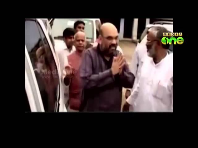 Amit Shah deployed illegal Gujarat Police surveillance on woman for 'saheb': Cop