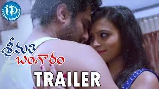 'Srimathi Bangaram' Movie Trailer - Rishi, Rajeev Kanakala, Richa Sinha