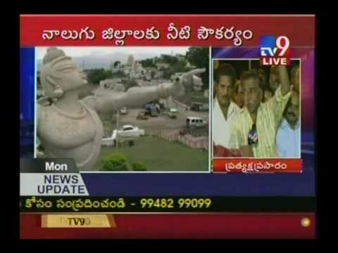 Polavaram_Vedire_TV9_2.mp4