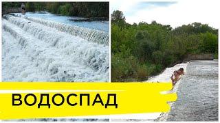 Водоспад в Луганській області