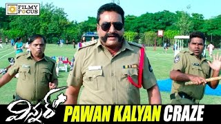 Winner Post Release Trailers- Pawan Kalyan Craze- Sai Dhar..