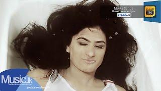Me Ra Sanda - Himath Weerasinghe